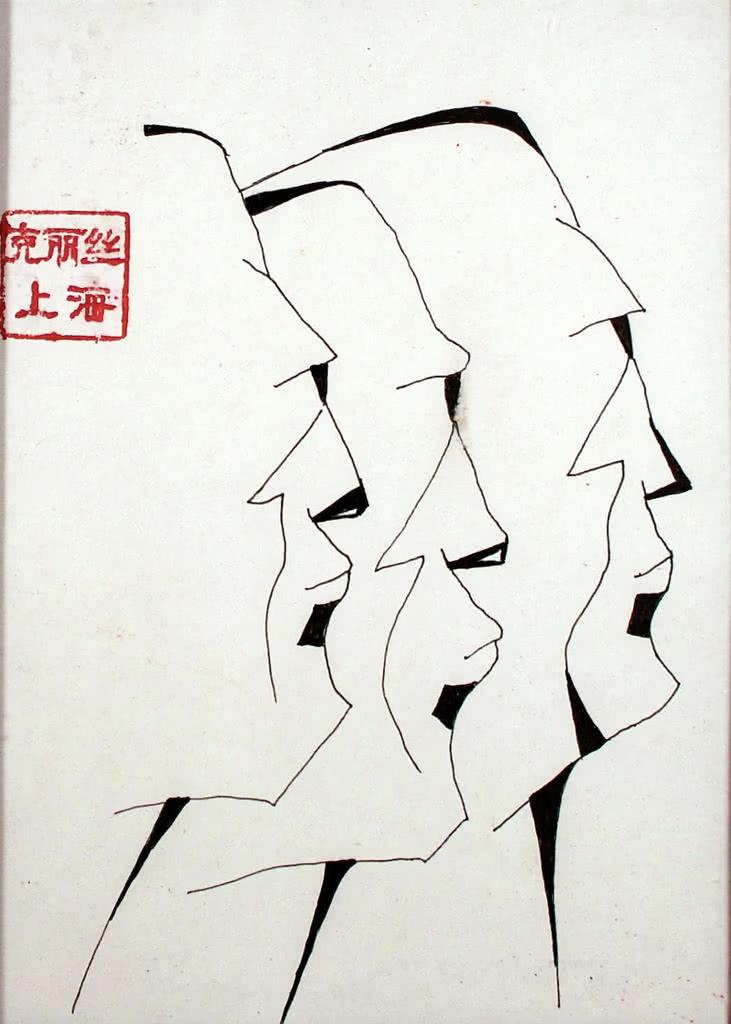 Tusche auf Papier 14,5x10,5cm 2010/11 Shanghai